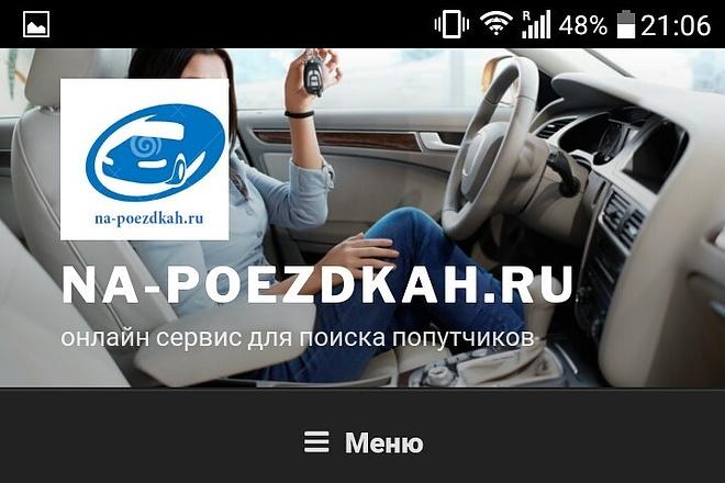 Сделаю приложение для Android 5 - kwork.ru