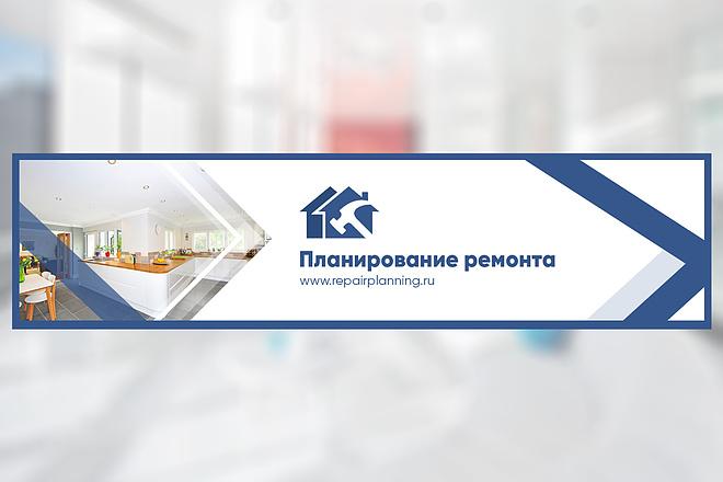 Оформление группы вконтакте 59 - kwork.ru