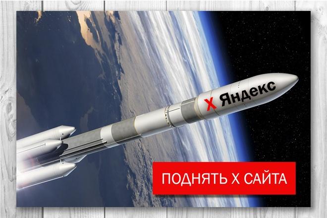 Дизайн листовки или флаера 45 - kwork.ru