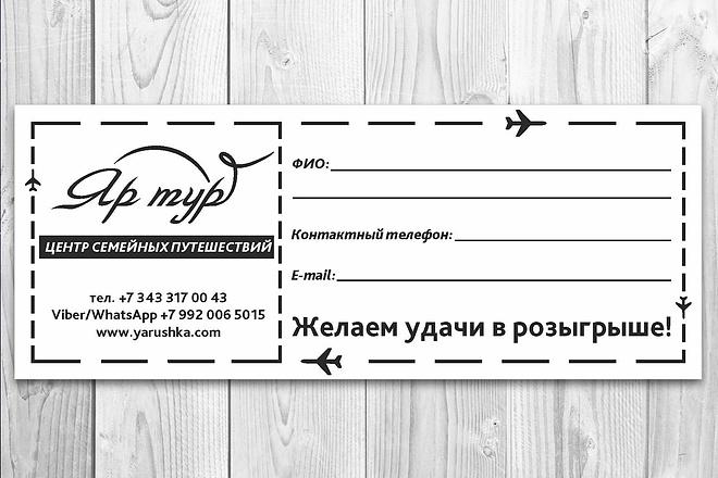 Дизайн листовки или флаера 40 - kwork.ru