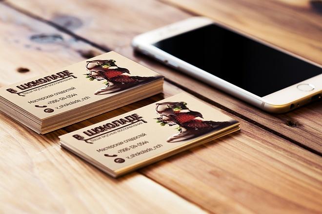 Разработаю визитки любой сложности 15 - kwork.ru