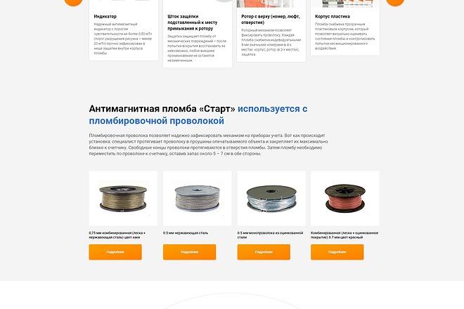 Верстка любой сложности по вашему макету 5 - kwork.ru
