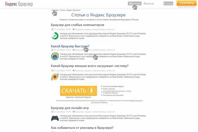 Сделаю верстку любой сложности 17 - kwork.ru