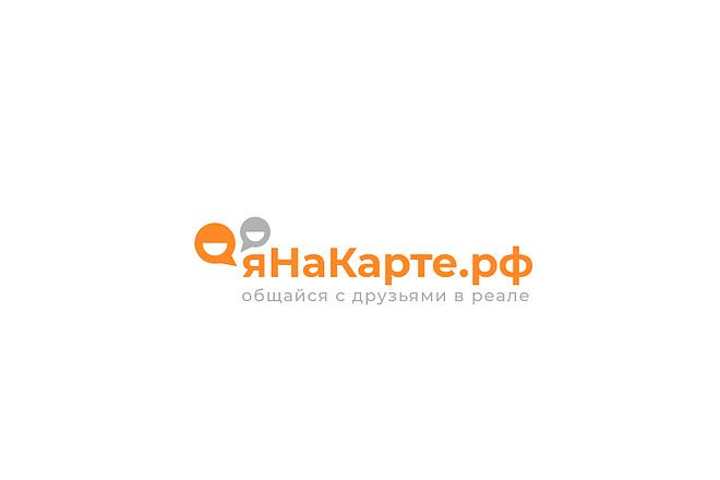 2 эффектных минималистичных лого, которые запомнятся 71 - kwork.ru