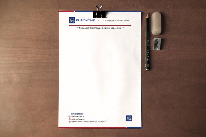Создам фирменный стиль бланка 11 - kwork.ru