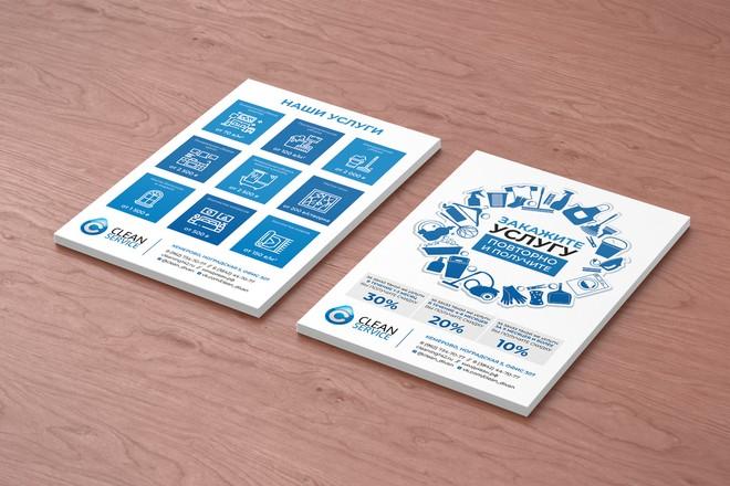 Дизайн рекламной листовки 21 - kwork.ru