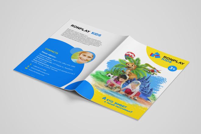 Дизайн меню, каталога, журнала 3 - kwork.ru