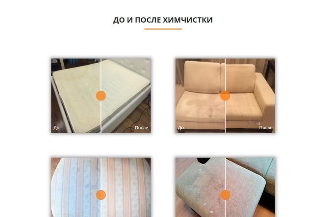 Сайт под ключ. Landing Page. Backend 137 - kwork.ru