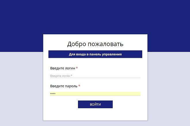 Сайт под ключ. Landing Page. Backend 121 - kwork.ru