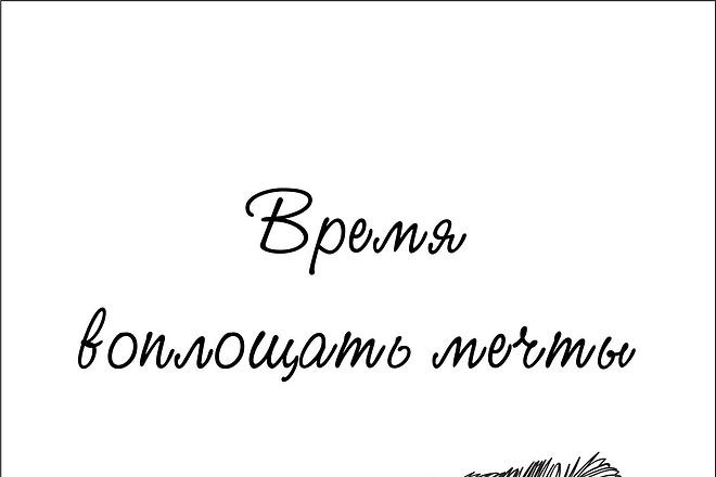Обложки для книг 12 - kwork.ru