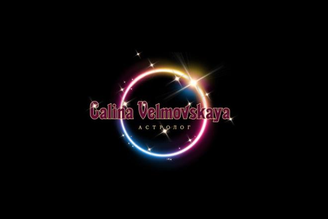 Сделаю элегантный премиум логотип + визитная карточка 94 - kwork.ru