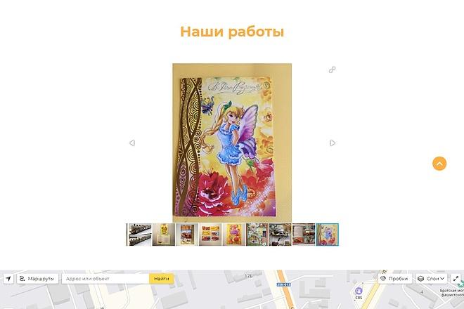 Landing Page с 0 + дизайн 27 - kwork.ru