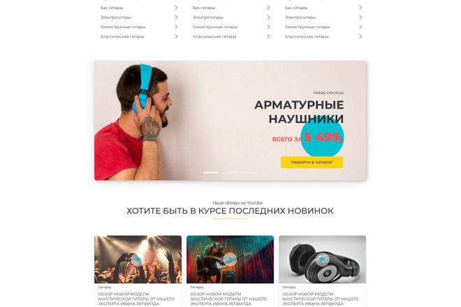 Уникальный дизайн сайта для вас 16 - kwork.ru