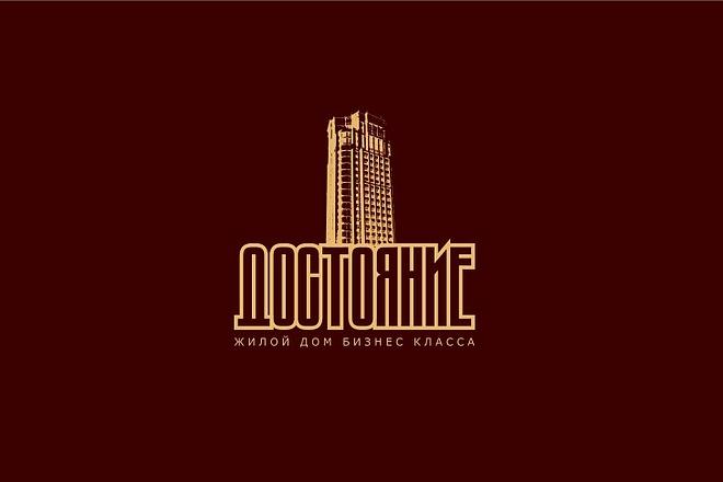 Создам элегантный шрифтовой логотип 102 - kwork.ru