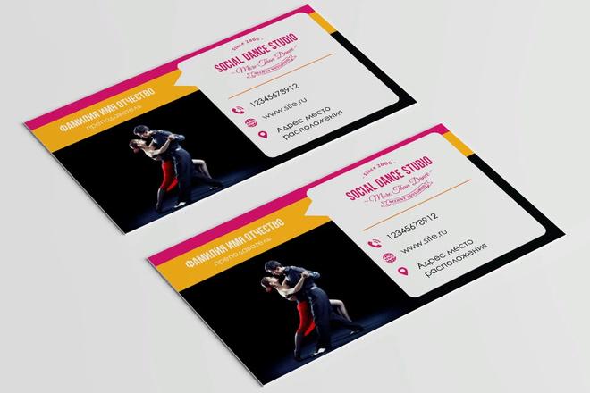 Разработаю красивый, уникальный дизайн визитки в современном стиле 36 - kwork.ru