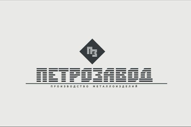 Сделаю элегантный премиум логотип + визитная карточка 78 - kwork.ru