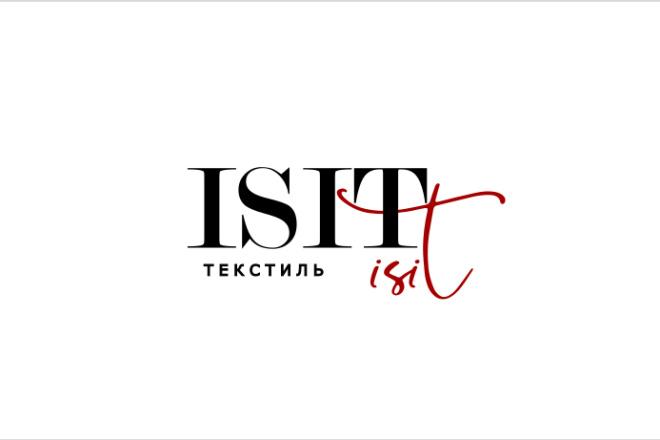 Сделаю стильный именной логотип 157 - kwork.ru