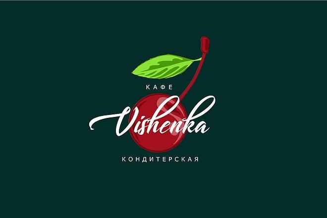 Создам элегантный шрифтовой логотип 27 - kwork.ru