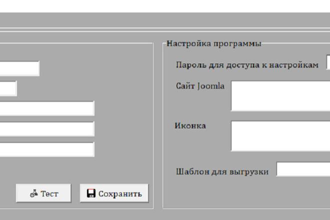 Создам приложение на ЯП Delphi 4 - kwork.ru