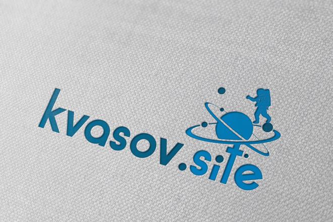 Нарисую логотип в стиле hand-made 2 - kwork.ru