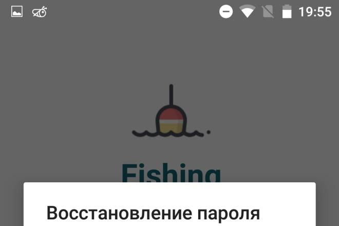 Напишу приложение для ОС Android 5 - kwork.ru