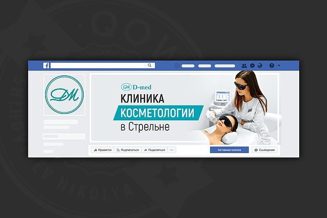 Сделаю оформление facebook 24 - kwork.ru