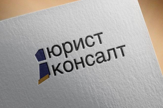Эксклюзивный логотип в 3 вариантах 21 - kwork.ru