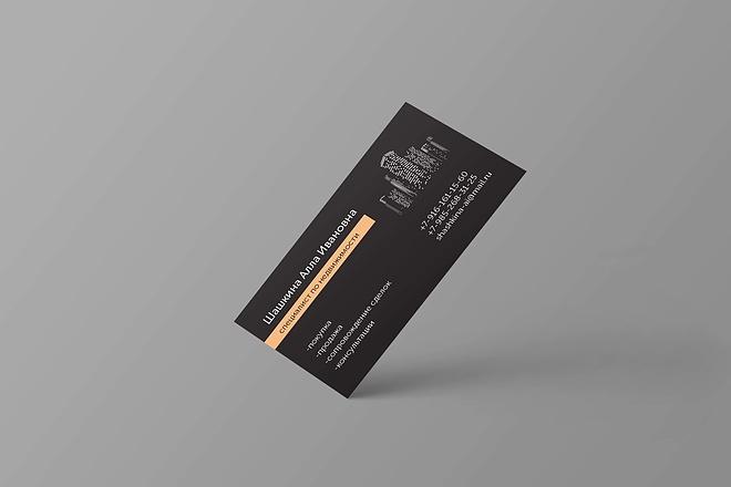 Дизайн, верстка, макет визитки 6 - kwork.ru