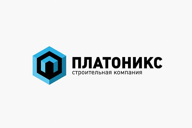 Векторная отрисовка логотипов, иконок и растровых изображений 86 - kwork.ru