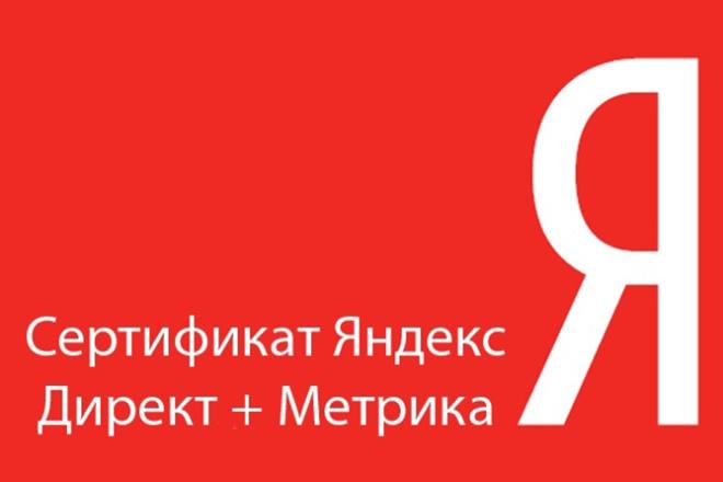 Сборник 100 Премиум шаблонов для PowerPoint 8 - kwork.ru