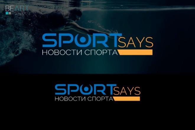 Cоздам логотип по вашему эскизу, исходники в подарок 2 - kwork.ru