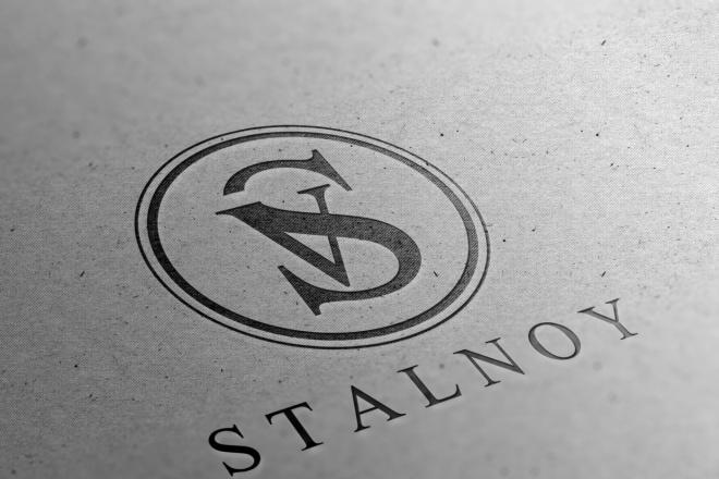 Нарисую логотип в векторе по вашему эскизу 20 - kwork.ru
