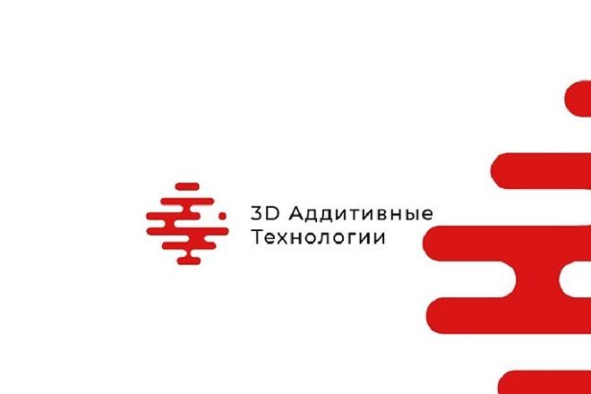 Отрисовка в векторе 2 - kwork.ru