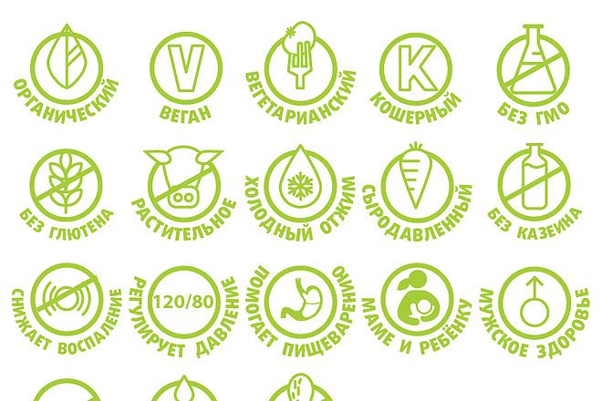 Нарисую 6 иконок в любом стиле 4 - kwork.ru