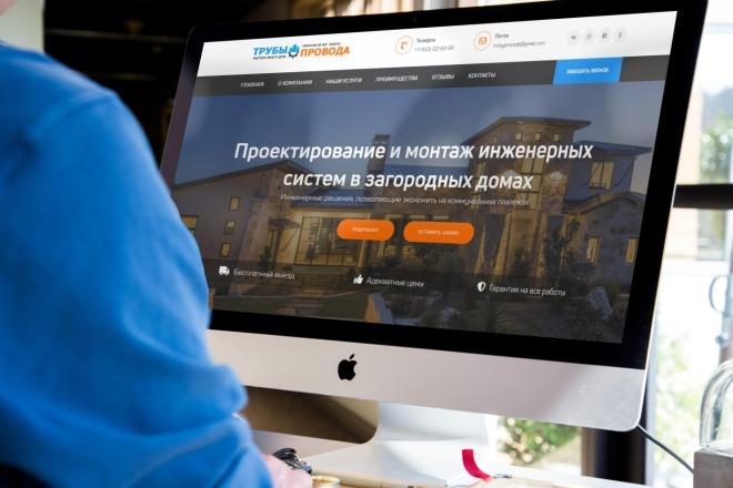 Продающий сайт - Лендинг под ключ, для любых целей 10 - kwork.ru