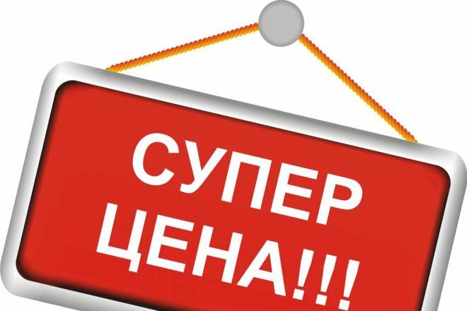Любые работы по 1с. Доработка, обновление, помощь в выборе продукта 1с 13 - kwork.ru