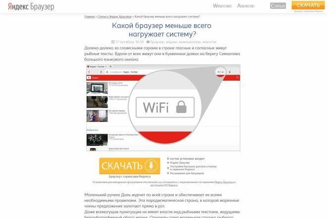 Сделаю верстку любой сложности 16 - kwork.ru