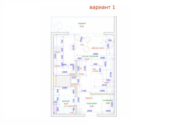 Планировка и перепланировка квартиры, дома и других помещений 48 - kwork.ru