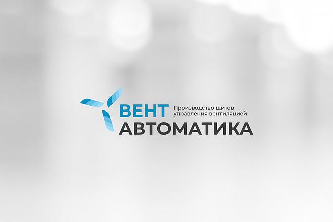 Дизайн логотипа 25 - kwork.ru