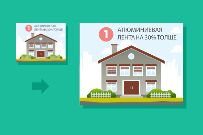 Преобразую в вектор растровое изображение любой сложности 7 - kwork.ru
