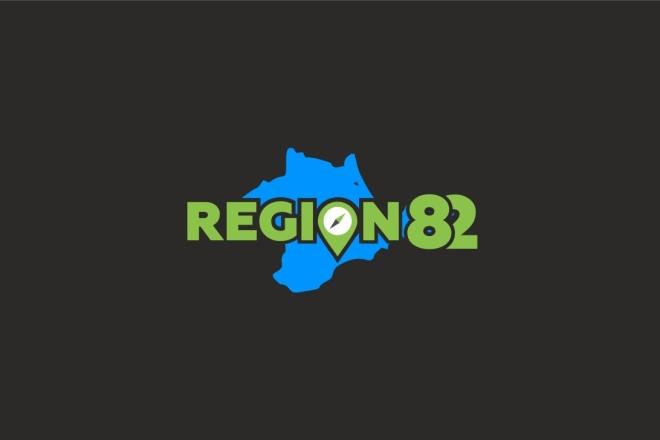 Разработка логотипа 53 - kwork.ru