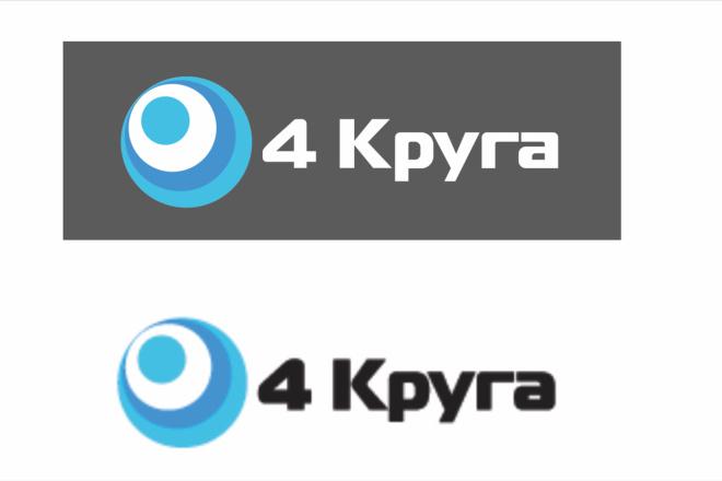 Переведу в вектор изображение любой сложности. Качественно 23 - kwork.ru