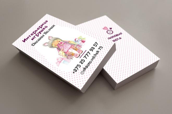 Стильный дизайн визитки 8 - kwork.ru