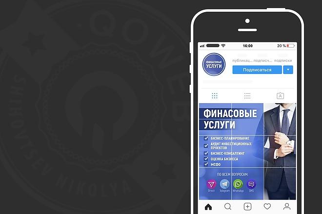 Сделаю продающий Instalanding 5 - kwork.ru