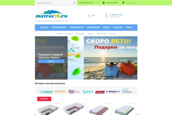 Создам сайт Wordpress 4 - kwork.ru