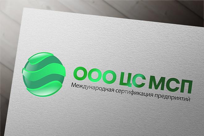 3 варианта логотипа 54 - kwork.ru