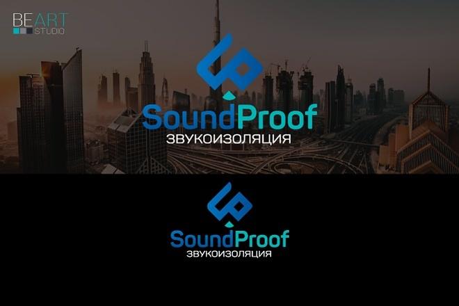 Cоздам логотип по вашему эскизу, исходники в подарок 45 - kwork.ru