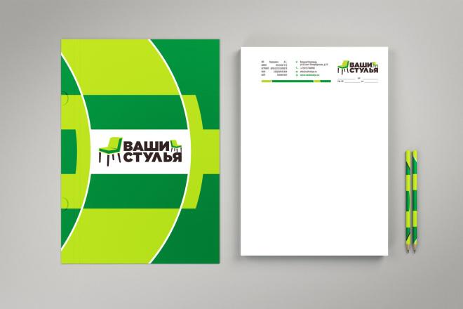 Брендбук, Лого бук, Фирменный стиль 39 - kwork.ru