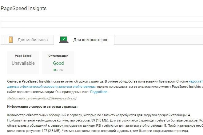 Оптимизирую вес изображений без потери качества 3 - kwork.ru