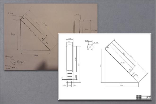 Переведу в вектор ваши чертежи, схемы, несложные изображения 9 - kwork.ru